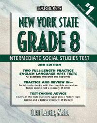 Barron's_New_York_State_Grade