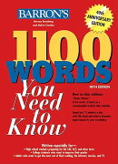 1100 WORDS YOU NEED TO KNOW 5/E(P)