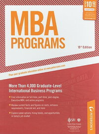 Peterson's_MBA_Programs