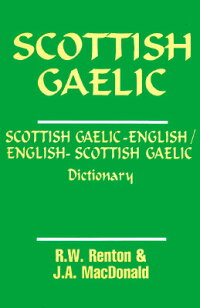 Scottish_Gaelic_English/Englis