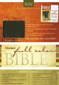 Standard_Full_Color_Bible-NIV