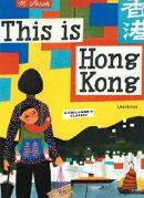 THIS IS HONG KONG(H)