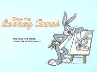 DRAW_THE_LOONEY_TUNES(H)