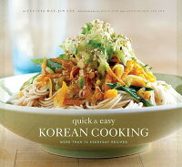 Quick_&_Easy_Korean_Cooking:_M