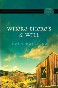 Where_There's_a_Will