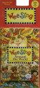 WEE SING AROUND THE WORLD(P W/CD) [ PAMELA CONN BEALL ]