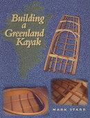 Building a Greenland Kayak