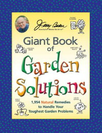 Jerry_Baker's_Giant_Book_of_Ga