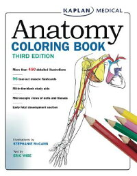 Anatomy_Coloring_Book_With_Fl
