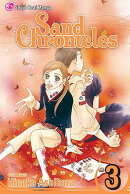 Sand Chronicles, Volume 3