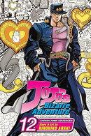 Jojo's Bizarre Adventure: Part 3--Stardust Crusaders, Vol. 12