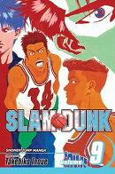 SLAM DUNK #09(P)