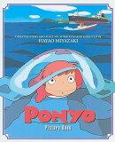 PONYO PICTURE BOOK(H)