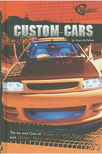 Custom_Cars:_The_Ins_and_Outs
