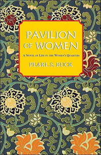 Pavilion_of_Women