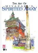 ART OF MIYAZAKI'S SPIRITED AWAY,THE(H)