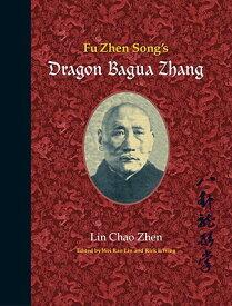 Fu Zhen Song's Dragon Bagua Zhang FU ZHEN SONGS DRAGON BAGUA ZHA [ Lin Chao Zhen ]