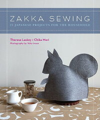 Zakka_Sewing:_25_Japanese_Proj