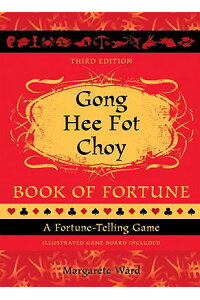 Gong_Hee_Fat_Choy_Book_of_Fort