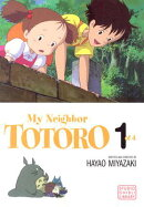 My Neighbor Totoro, Vol. 1: Film Comic