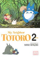 My Neighbor Totoro, Vol. 2: Film Comic