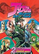 JOJO'S BIZARRE ADVENTURE #02(P)