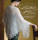 KNITTED LACE OF ESTONIA(P)