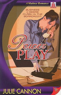 Power_Play