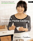 HARUMI'S JAPANESE HOME COOKING(H)