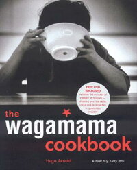 The_Wagamama_Cookbook_With_DV