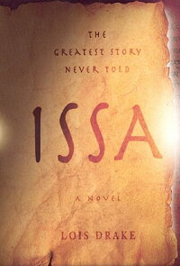 Issa:_The_Greatest_Story_Never