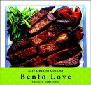 EASY JPS COOKING:BENTO LOVE(P)
