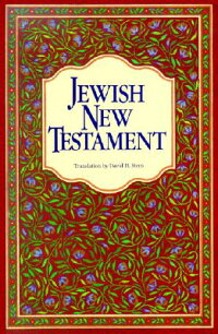 Jewish_New_Testament-OE