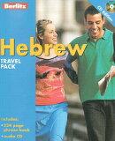 HEBREW PHRASE BOOK (W/CD)