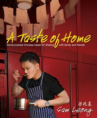 A_Taste_of_Home:_Home-Cooked_C