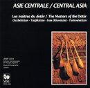 中央アジア/ドタールの名手たち
