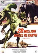 地球へ2千万マイル