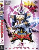 爆竜戦隊アバレンジャー Vol.7