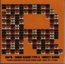 「R4」〜RIDGE RACER TYPE 4〜ダイレクト・オーディオ [ ゲームミュージック ]