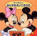 ディズニー Disneyzone