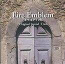 「ファイアー・エムブレム・トラキア776」オリジナル・サウンド・トラック