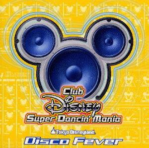東京ディズニーランド Club Disney スーパー...
