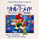 リトル・マーメイド オリジナル・サウンドトラック 日本語版 【Disneyzone】 [ (ディズニー) ]