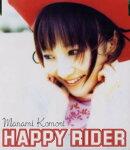 HAPPY RIDER