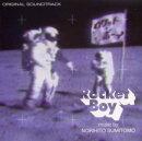 「ロケット・ボーイ」オリジナルサウンドトラック