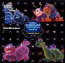東京ディズニーランド・エレクトリカルパレード・ドリームライツ 【Disneyzone】