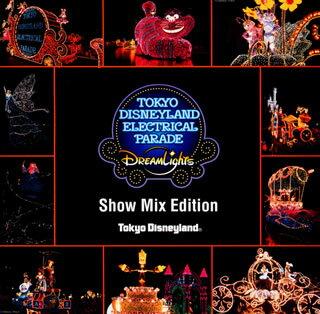 東京ディズニーランド エレクトリカルパレード・ドリームライツ ショー・ミックス・エディション 【Disneyzone】 [ (ディズニー) ]