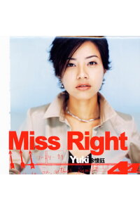 Miss_Right