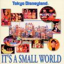 東京ディズニーランド イッツ・ア・スモールワールド 【Disneyzone】 [ (ディズニー) ]