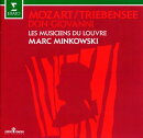 モーツァルト:トリーベンゼー:《ドン・ジョヴァンニ》組曲